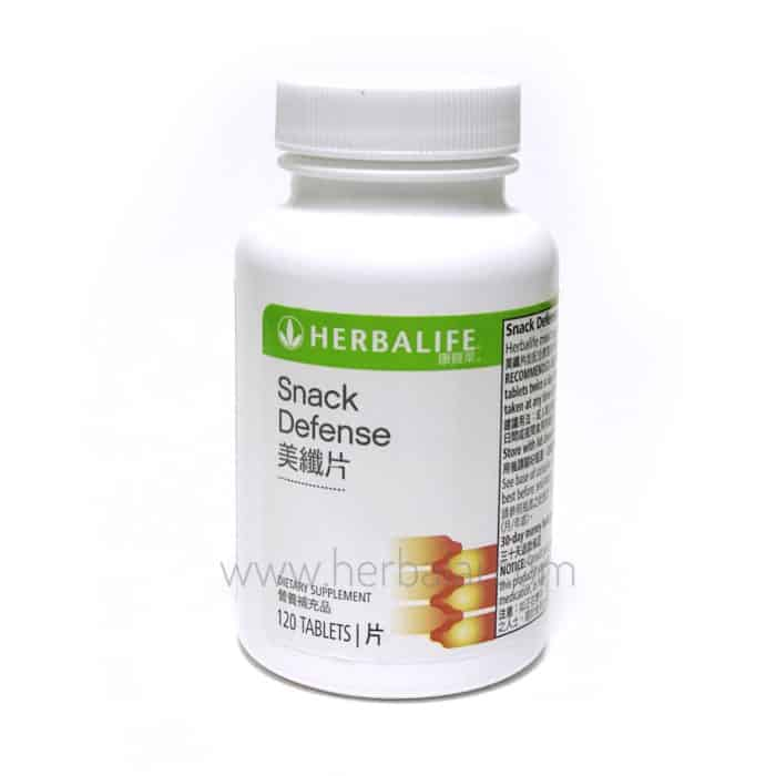 康寶萊美纖片 120片 Herbalife Snack Defense